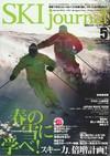 Ski_journal5